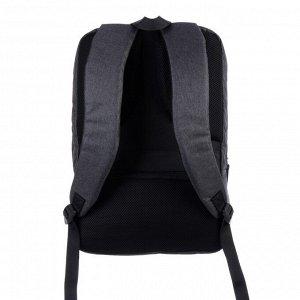 Рюкзак молодежный эргономичная спинка, deVENTE 44 х 32 х 16 см, Business, чёрный