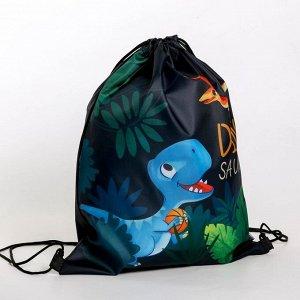 Мешок болоневый Dinosaurrr