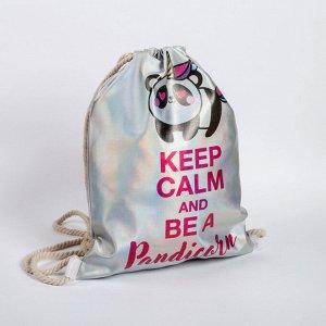 """Сумка для обуви """"Keep calm and be a Pandicorn"""", кож.зам голография"""