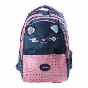 """Рюкзак школьный Hatber Sreet 42 х 30 х 20, для девочки """"Мяу"""", синий/розовый"""