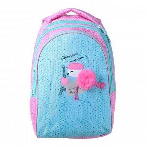 """Рюкзак школьный Hatber Sreet 42 х 30 х 20, для девочки """"Краски Парижа"""", бирюзовый/розовый"""