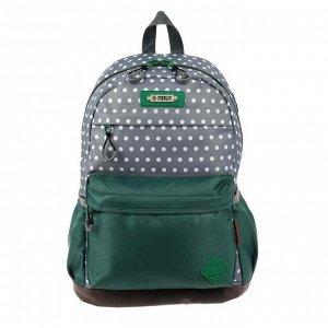Рюкзак молодёжный, Merlin, 43 x 30 x 18 см, эргономичная спинка, серый/зелёный
