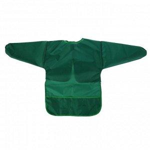 Фартук-накидка с рукавами для труда Calligrata, 610*440 мм, 3 кармана, зелёный, рост 120-140 см, длина рукава 34 см