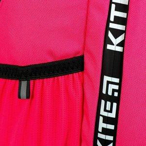 Рюкзак молодежный с эргономичной спинкой, Kite 40 х 25 х 16 Education