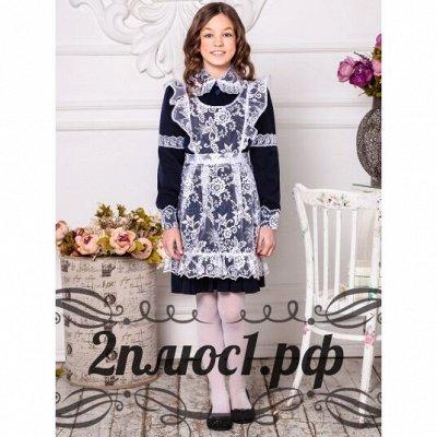 Школьная форма- сарафаны, костюмы, жакеты, платья_10 — Школьная форма СССР — Одежда для девочек