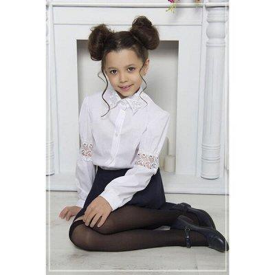 Каталея - школьные блузки по сказочной цене и нарядное! — Новинки платья и школьная одежда! — Для девочек