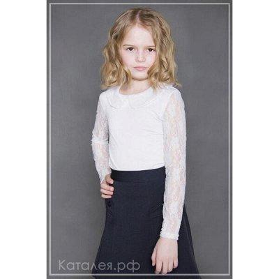 Каталея - школьные блузки по сказочной цене и нарядное! — Школьная Форма-Водолазки — Водолазки, лонгсливы