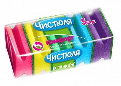 DORCO. Бритвенные системы из Ю.Кореи — Салфетки, губки, перчатки для уборки — Хозяйственные товары