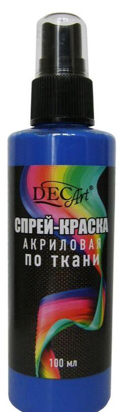 DecArt Спрей-краска по ткани синяя 100 мл