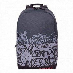 RQ-010-2 Рюкзак