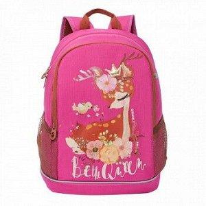 RG-063-2 Рюкзак школьный