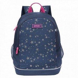 RG-063-3 Рюкзак школьный