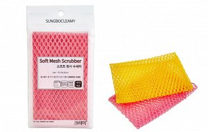 """Мочалка-сетка """"Soft Mesh Scrubber"""" для мытья посуды и кухонных поверхностей (29 х 30) х 1 шт"""