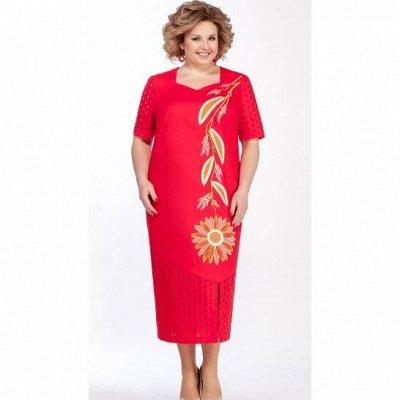 LaKona-Символ хорошего вкуса,изысканная роскошь для торжеств — Платья — Коктейльные платья