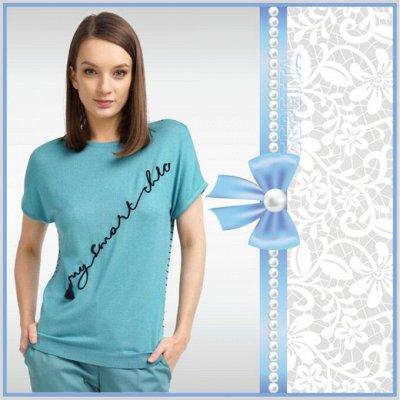 Мегa•Распродажа * Одежда, трикотаж ·٠•●Россия●•٠· — Женщинам » Джемперы, свитеры * Распродажа — Свитеры и джемперы