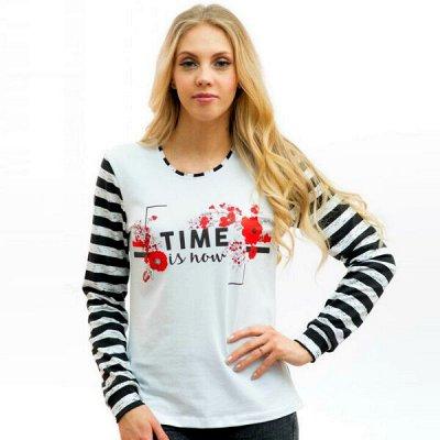 🌟9 - Яркий, стильный, модный трикотаж из Иваново!🌟 — Толстовки. Свитшоты — Толстовки