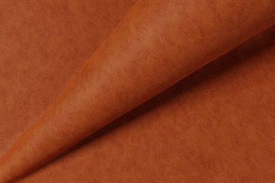 [Egida] Ткани мебельные (Купоны) / Экокожа <Обивка> 🎀  — Ткань мебельная BARI (Велюр) — Ткани