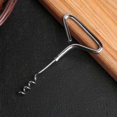 Фикс Прайс на Хозы и Посуду, Товары от 9 руб.  — Открывашки — Консервные ножи и штопоры