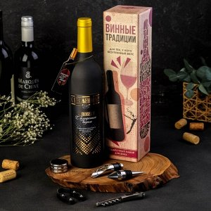 """Подарочный набор для вина """"C уважением"""", 32 х 7 см"""