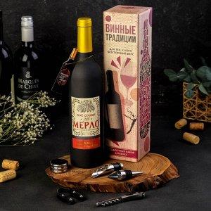 """Подарочный набор для вина """"Для ценителей вина"""", 32 х 7 см"""