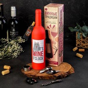 """Подарочный набор для вина """"It's wine o'clock"""", 32 х 7 см"""