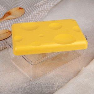 Контейнер для сыра