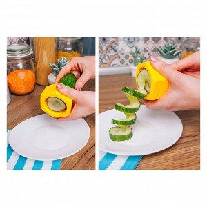 Нож для нарезки спиралью Доляна «Солнце», 8 см, цвет МИКС