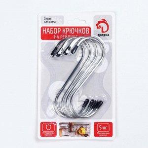 Набор крючков для рейлинга Доляна, d=2,5 см, 12 см, 4 шт, цвет хром