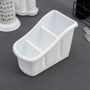 Подставка для столовых приборов, цвет белый