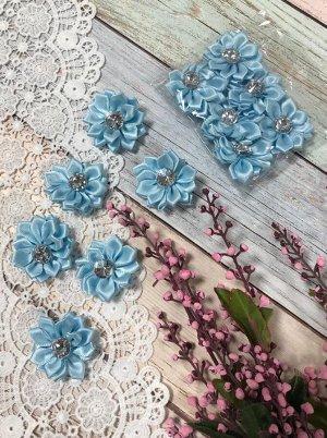 Цветочек атласный голубой со стразиком 4см набор 6шт