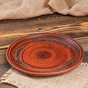 """Тарелка """"Колосок"""" 22 см, красная глина"""
