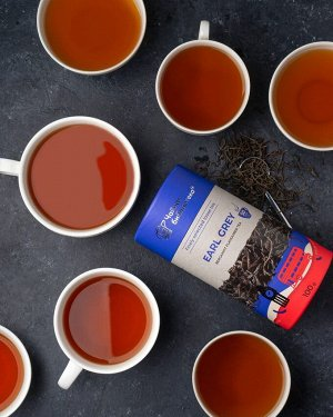 Эрл Грей Знаменитый чёрный чай с ароматом бергамота. Один из самых популярных ароматизированных сортов в мире, получивший название в честь британского премьер-министра Чарльза Грея, который любил доба