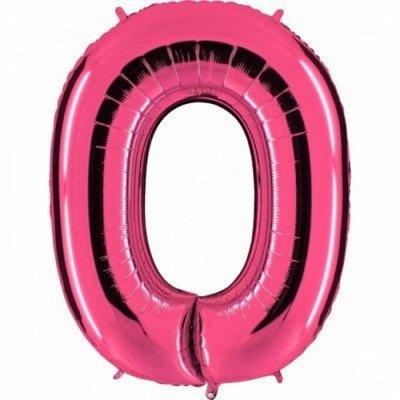 ❗❗Праздник на ура.❗❗Елочные украшения. — Шары цифры фольгированные — Воздушные шары, хлопушки и конфетти