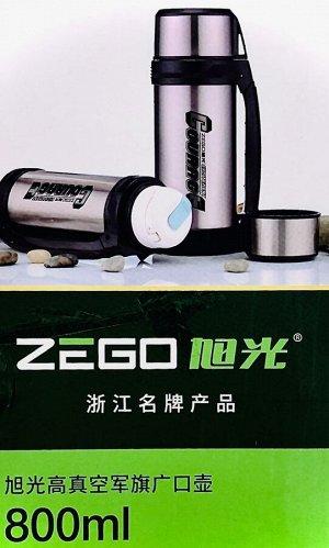 Термос металлический Zego, 0,8 л
