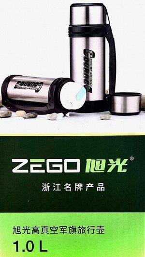 Термос металлический Zego, 1 л.