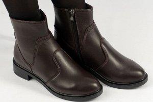 Ботинки Тип: ботинки Подошва: ТЭП Сезон: демисезон Вид застежки: молния и шнурки Верх: натуральная кожа  Подклад: байка