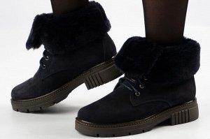 Ботинки Тип: ботинки Подошва: ТЭП  Вид застежки: шнурки Верх: натуральный нубук Подклад: байка, шерстяной вязаный мех