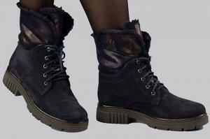 Ботинки Тип: ботинки Подошва: ТЭП  Вид застежки: шнурки Верх: натуральный нубук Подклад: байка