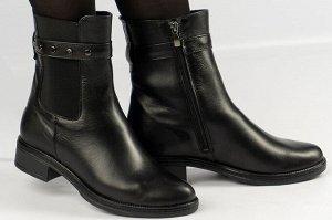 Ботинки Тип: ботинки Подошва: ТЭП Сезон: демисезон Вид застежки: молния Верх: натуральная кожа Подклад: байка