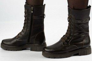 Берцы/ботинки