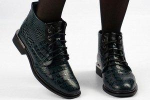 Ботинки Тип: ботинки Подошва: ТЭП Сезон: демисезон Вид застежки: шнурки Верх: натуральная кожа Подклад: байка