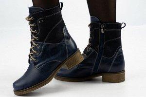 Ботинки Тип: ботинки Подошва: ТЭП Сезон: демисезон Вид застежки: шнурки и молния Верх: натуральная кожа Подклад: байка