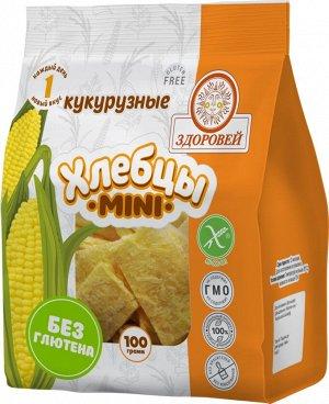 Хлебцы mini 100г кукурузные
