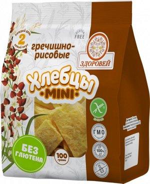 Хлебцы mini 100г гречишно-рисовые