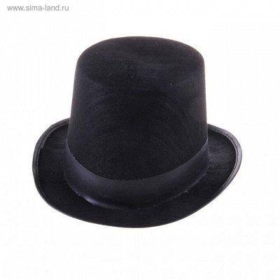 ❗❗Праздник на ура.❗❗Елочные украшения. — Карнавальные шляпы и шапки — Аксессуары для детских праздников