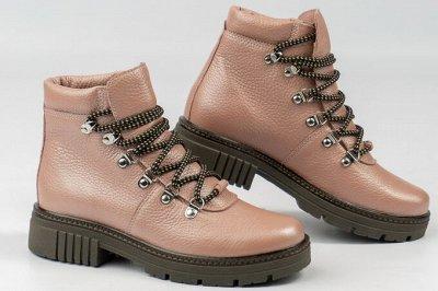 Рос-обувь! Натуральная кожа без рядов! 👢 Новинки весны