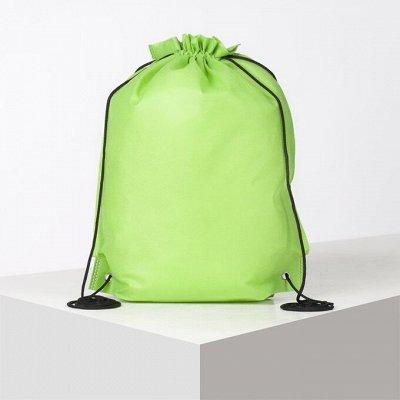 1 сентября. Школьный текстиль.Одежда, рюкзаки, пеналы. — Мешки для обуви — Школьные принадлежности