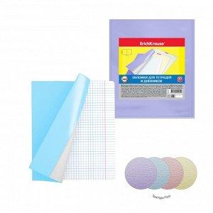 Набор обложек ПП, 12 штук, 212 х 347 мм, 100 мкм, ErichKrause Fizzy Pastel, для дневника и тетрадей, МИКС