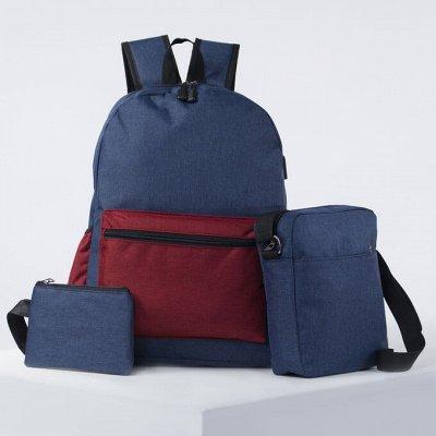 Сумки, рюкзаки, чемоданы на все случаи  — Рюкзаки.Школьные рюкзаки и сумки — Дорожные сумки