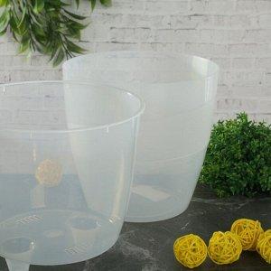 Кашпо со вставкой «Грация», 2 л, цвет прозрачный